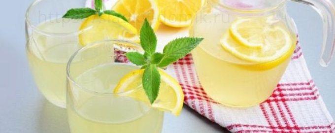 Как приготовить лимонад рецепт