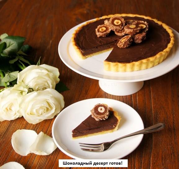 Шоколадный торт на какао