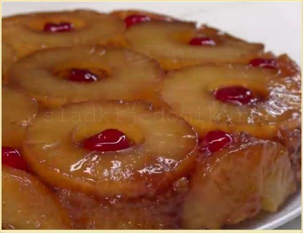 Ананасовый пирог готов