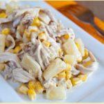 Салат фантазия рецепт с курицей