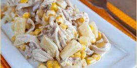 Салат фантазия с курицей и ананасом простой рецепт