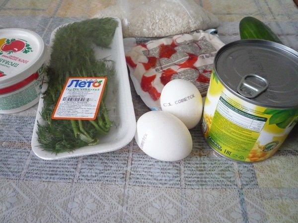 Список продуктов для салата