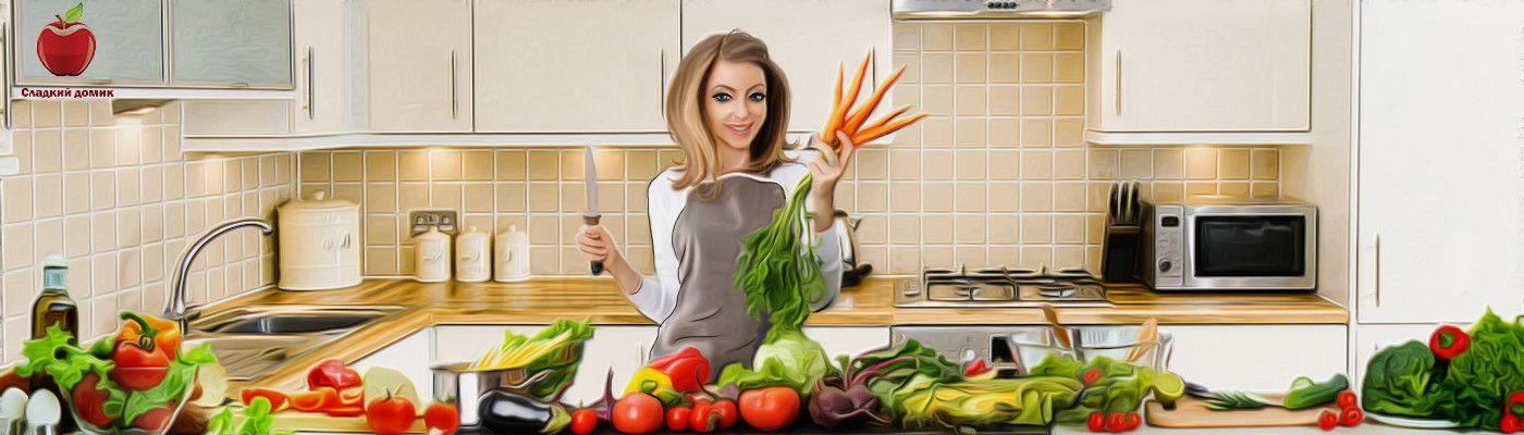 Сайт кулинарных рецептов с пошаговым фото — Сладкий домик