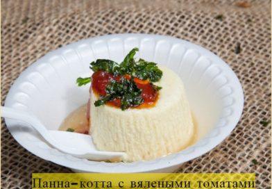 Солёная панна-котта с сыром