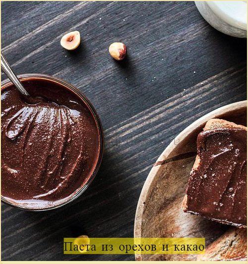 Шоколадный бутерброд с орехами