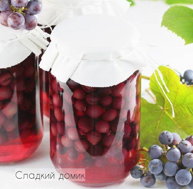 Рецепт компота из винограда