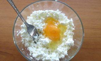 Яйцо смешиваем с творогом