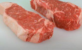 Вырезка говядины