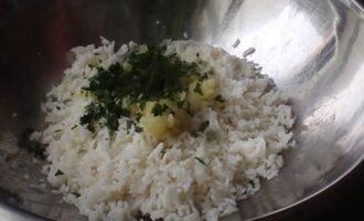 Смешиваем рис