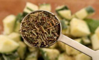 Прованские травы для салата
